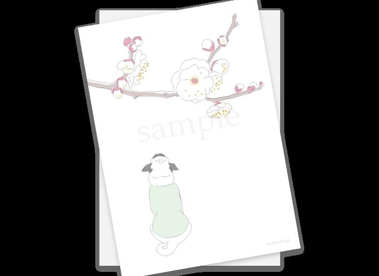 postcards-14