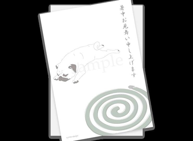 postcards-26