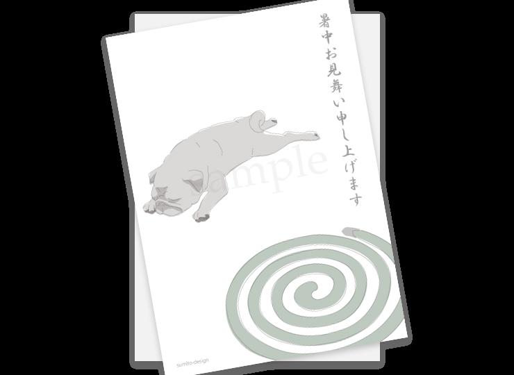 postcards-27