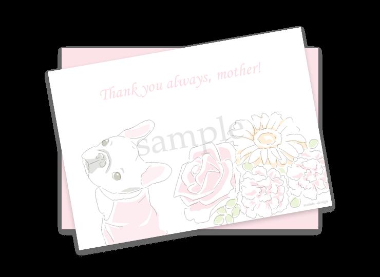 postcards-39