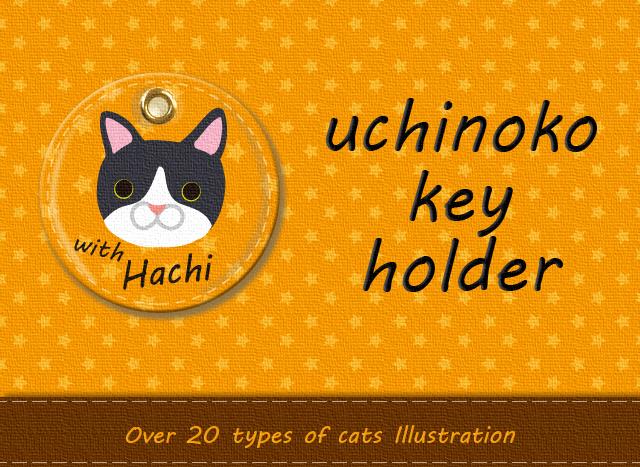 ky-0201-cat