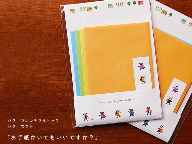 letterset-001