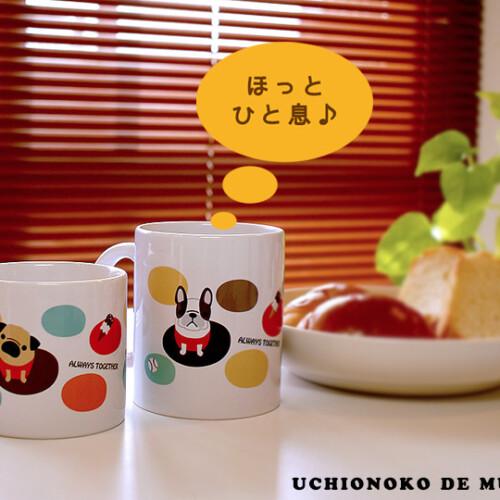 mug-001