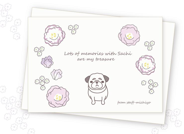 memorialcard-001