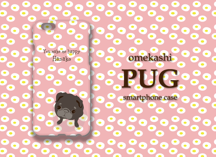smc-001-3d-pug-iphone