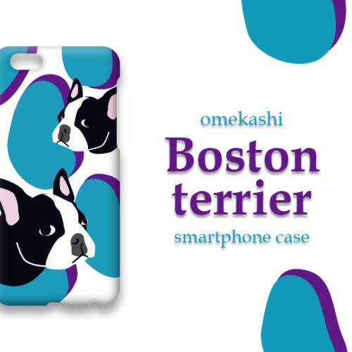 smc-001-boston-terrier-3d-iphone