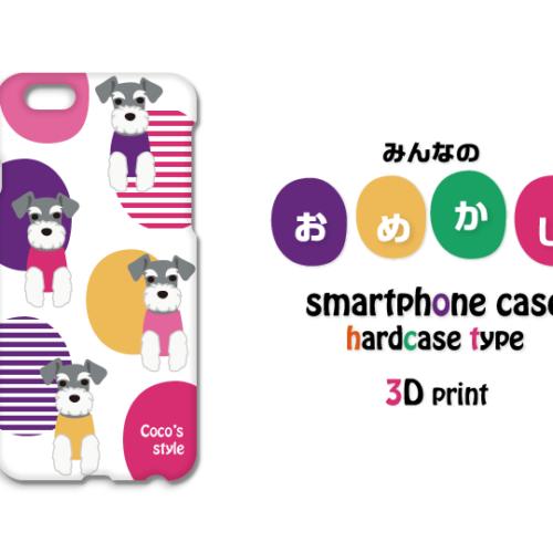 smc-003-3d-iphone