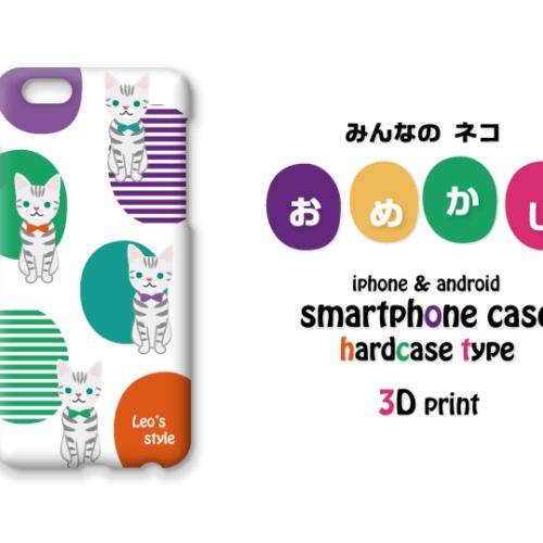 smc-003-cat-3d-iphone