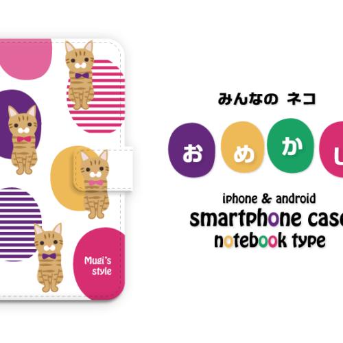 smc-003-cat-note-iphone