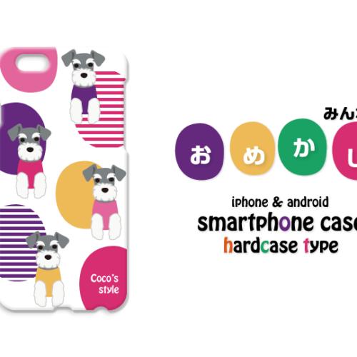 smc-003-iphone