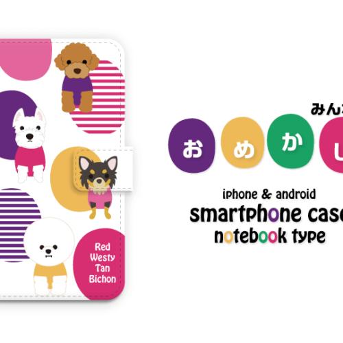 smc-003-note-iphone