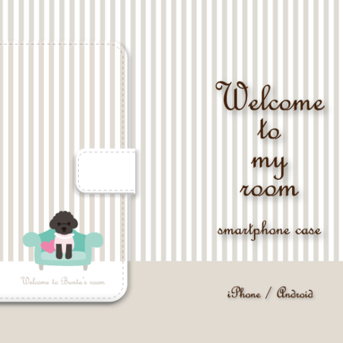 smc-004-note-iphone
