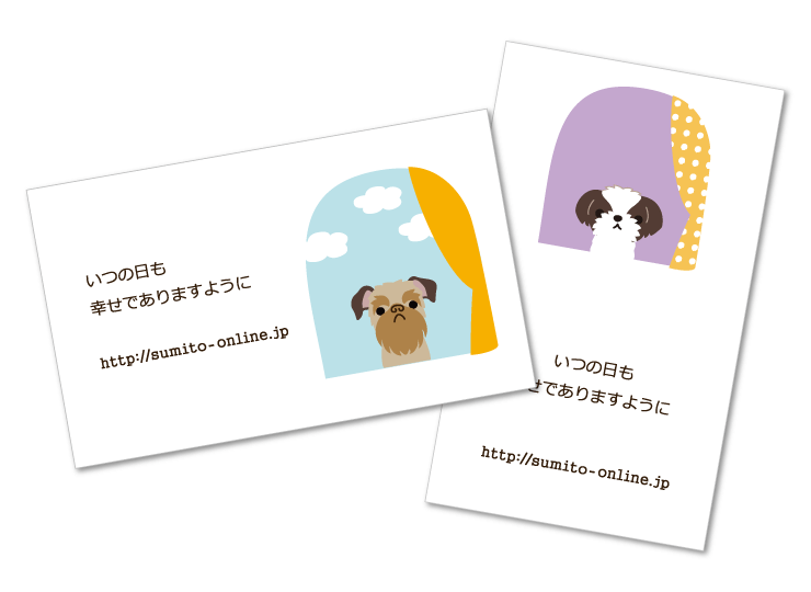 card-dog
